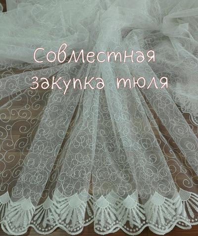 Эльмира Ламбрекенова-Фазлиахметова
