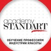 Обучение в Сургуте. Академия Стандарт