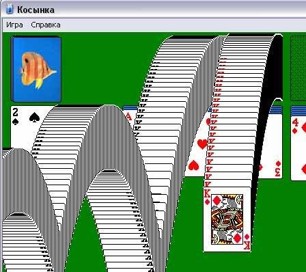 WINDOWS XP косынка - Все для вебмастеров ucoz - forucoz.com.