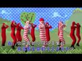 筷子兄弟 Chopsticks Brothers - 小苹果