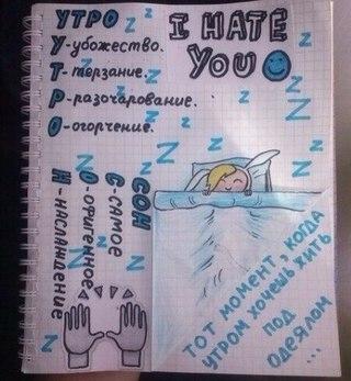 Идеи для личного дневника рисунки для