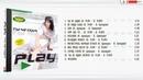 Play – Ты не один CD, Альбом