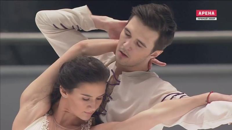 Софья Евдокимова и Егор Базин - победа на ЧР-2018 по фигурному катанию