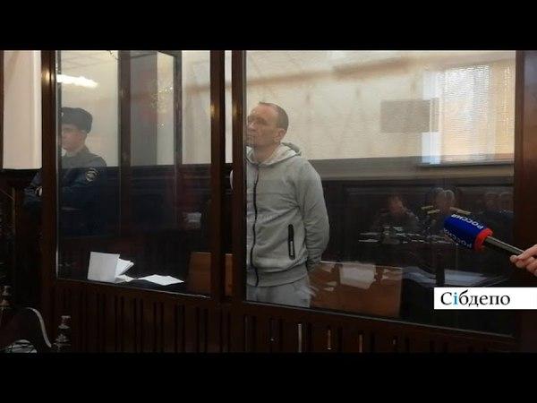 Арест командира пожарного звена Сергея Генина по делу о трагедии в Зимней вишне