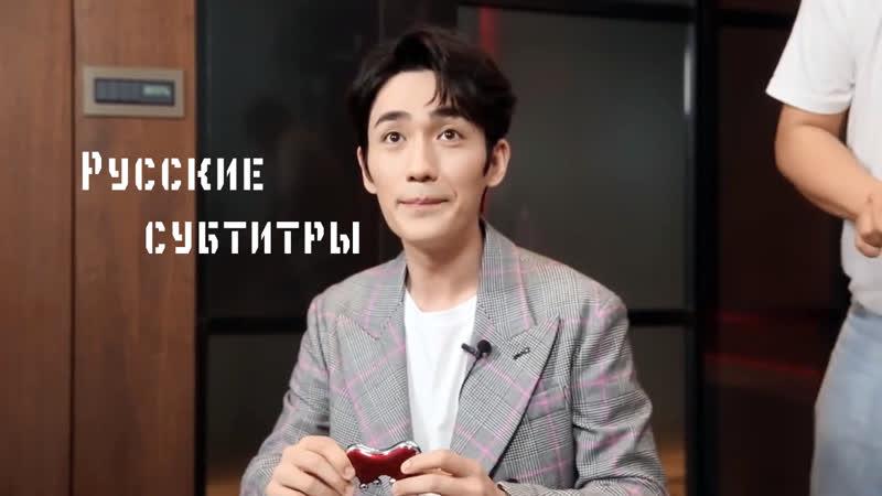 Интервью Чжу Илун для ReFa @ 23 05 19 рус саб