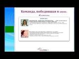Юлия Денисова и Дарья Кузнецова — ведущие курса администраторов Одноклассников