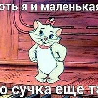 Елена Яценко, 3 июля 1987, Бугульма, id62908115