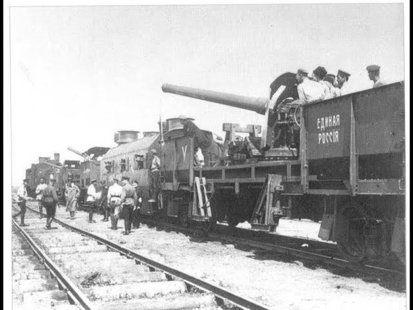 Захват и грабеж России в 1918 году....