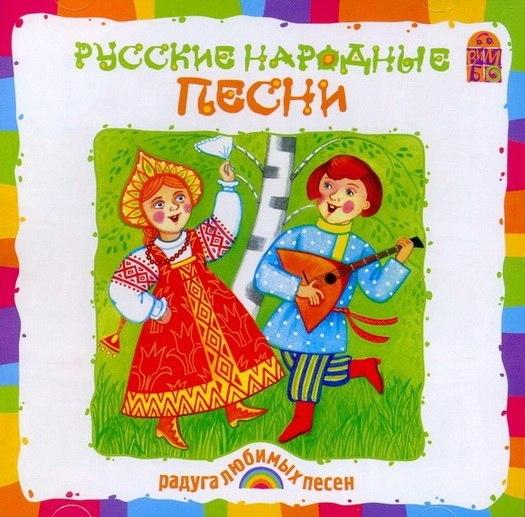 Коллекция детских песен Песенки онлайн - Дети Онлайн