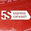 Автомойка 5S Express CarWash