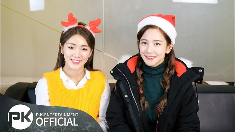 Christmas EVENT!! PK Ent. MUSKY