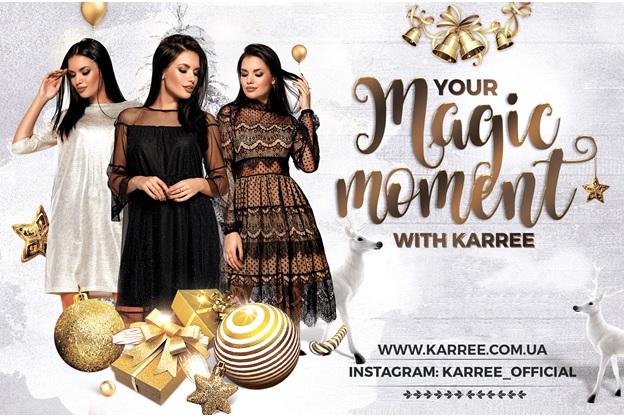 KARREE - производитель женской одежды. LJaj1F9hhN0