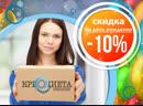 Shablon_bannera_animirovanny_elochnye_igrushki