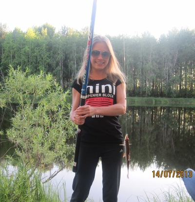 Наталья Рогова, 8 ноября 1984, Сыктывкар, id6600152