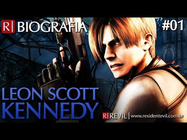 LEON S. KENNEDY | BIOGRAFIA REVIL