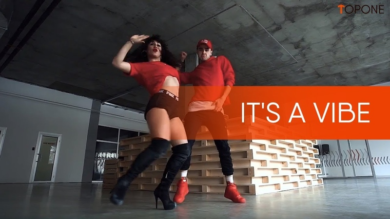 2 Chainz — «It's A Vibe» | Choreography by Diana Petrosyan
