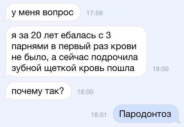 Фото №456240154 со страницы Алексея Скосырева