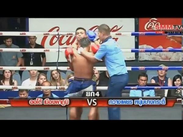 ออโต้ Vs กวางเพชร | Auto Vs Kwangphet, 18 มิถุนายน 2561 | Muay Thai Daily