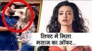 Radhika Apte Ke Sath Lift Mein Hui Badtamizi   Lust Story