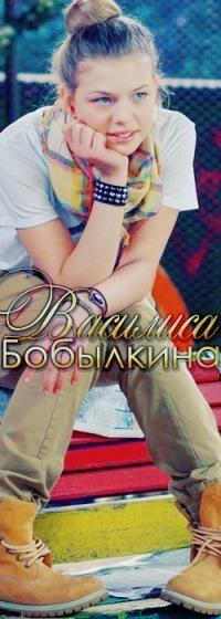 vasilisa-bobilkina-golaya-foto
