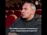 #видео ао - Пронзительно точный Николай Фоменко