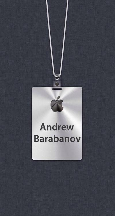 Андрей Барабанов, Тверь, id98293626