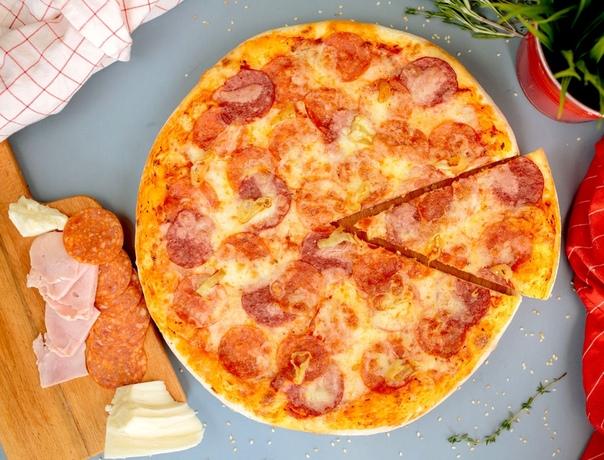 Пицца Пепперони Диабло в ПОДАРОК!