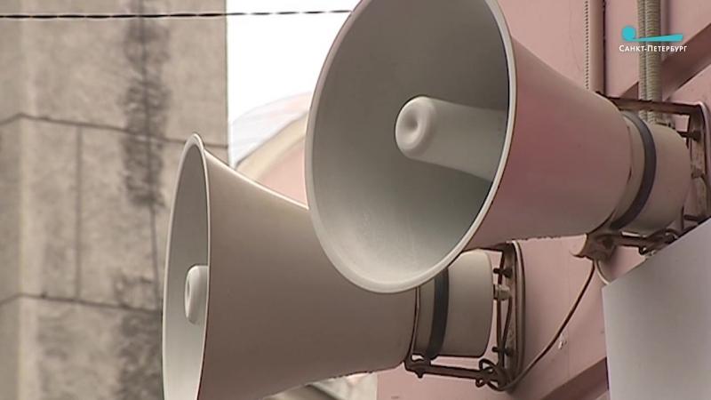 Как будет проходить проверка системы централизованного оповещения 4 октября