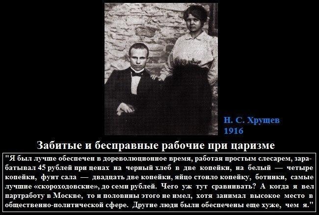 Мифы о бедности русского народа в Российской Империи G5ByKbroSoE