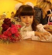 Элина Ханипова, 6 мая , Екатеринбург, id211410580