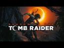 SHADOW of the TOMB RAIDER Прохождение № 16