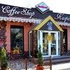 Cafe Badilatti - Кафе и Магазин в Николаеве