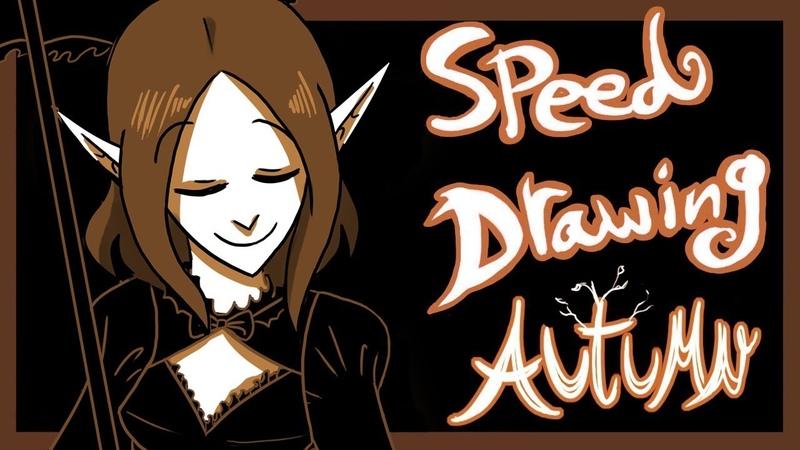 A Vampiress For All Seasons: Autumn