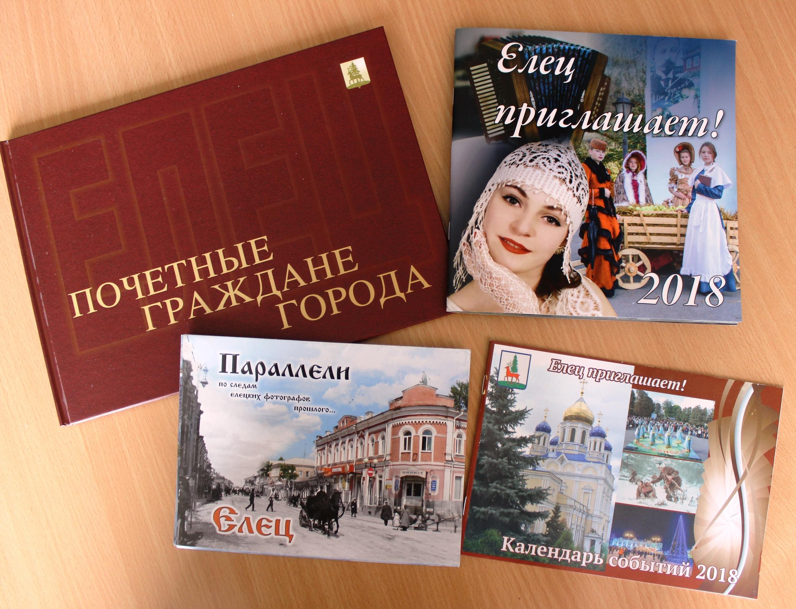 Города-побратимы привезли в Борисов сувениры и обсудили дальнейшее сотрудничество 1