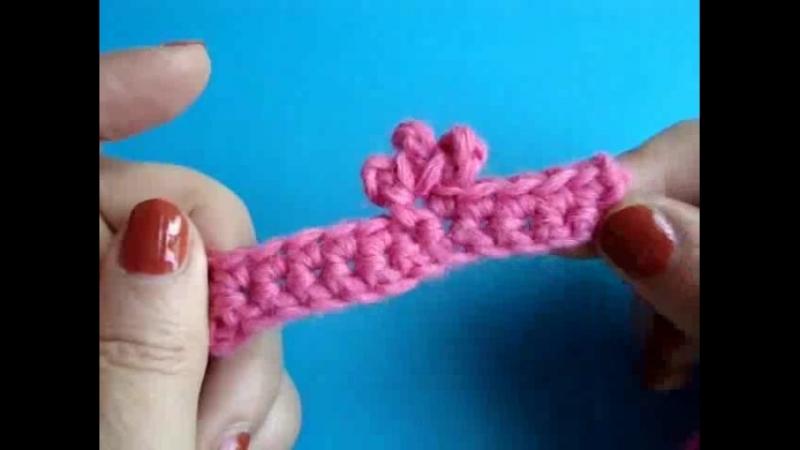 Видеоурок вязания крючком . Пико в форме трёхлистника .
