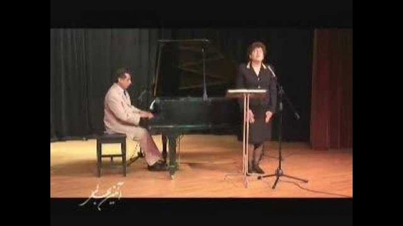 Persian Chant with Piano - Che Mikoni