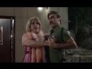 «Горячая жевательная резинка 4. Часть 1: Трое в армии (Рядовой Попсикл)» (1982)