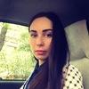 Inna Ignatyeva