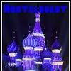 "Хостел в Москве ""Hostels Best"""