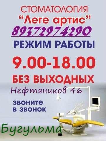 Удаление родинки лазером новосибирск