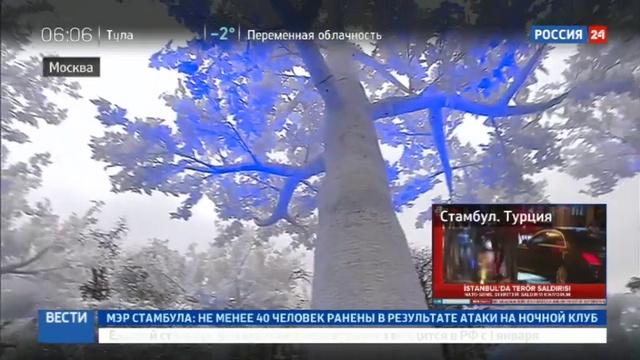 Новости на Россия 24 • От Владивостока до Москвы: Новый год прошагал по стране
