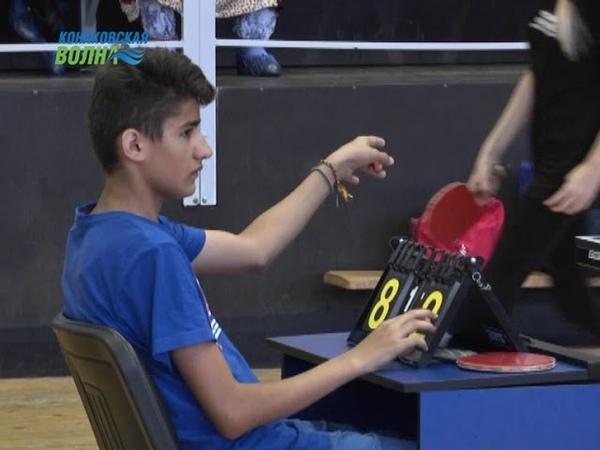 Состоялось Первенство и Чемпионат Конаковского района по настольному теннису