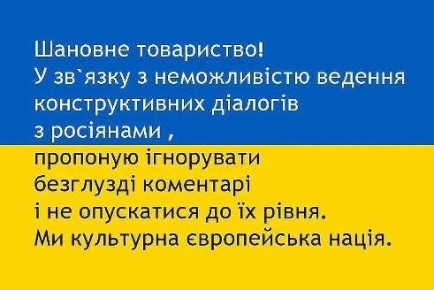 НАТО осудило наращивание Россией военных сил в Крыму - Цензор.НЕТ 6464