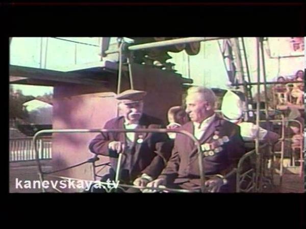 Новоминская Колхоз им Кирова И Н Переверзев 1971 г