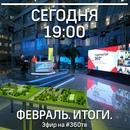 Андрей Воробьев фото #37