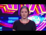 Comedy Баттл. Суперсезон - Александра Перевертайло (полуфинал) 19.12.2014