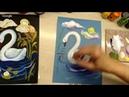 Кистевая роспись Лебедь