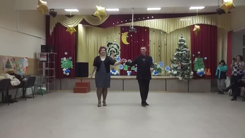 Ча-Ча-Ча. Преподаватель Миронов А.М. и ученица хобби-класса Куракова Ольга