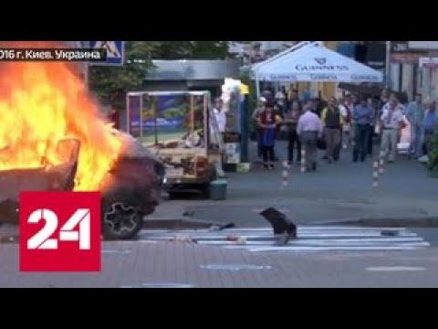 За два года расследование убийства журналиста Шеремета не сдвинулось с места - Россия 24
