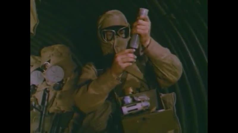 Защита от оружия массового поражения. (1978г.).